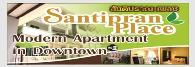 Santipran Place Udon