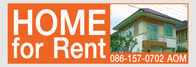 house for rent udon thani