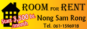 Nongsamrong Rooms for Rent