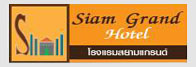 Siam Grand Hotel Udon Thani