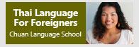Thai Language School