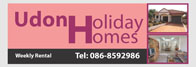 Udon Thani holiday homes